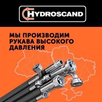 Магазин hydromaster