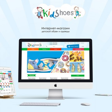 Магазин Kidshoes