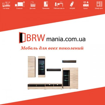 BRW Mania