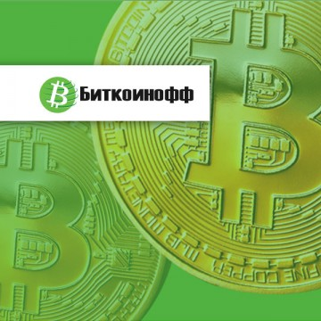 bitcoinoff.net